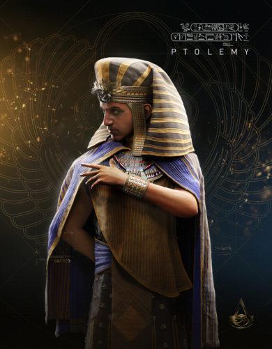 kzga-aco-ptolemy
